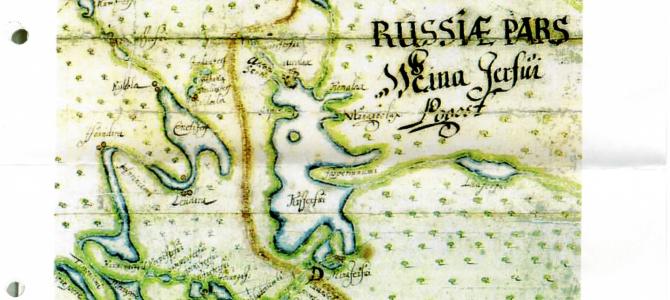 Vienan Reitin rakentajat Latvajärvellä