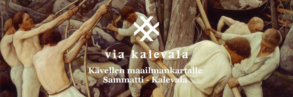 Via Kalevala 2016-2035